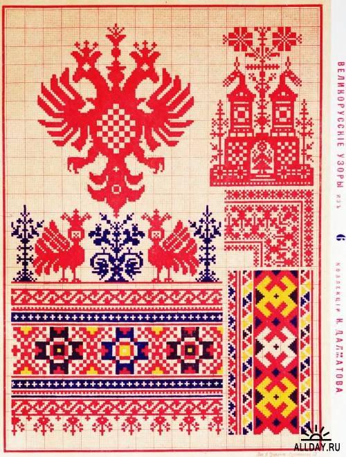 Схемы вышивки русской символики